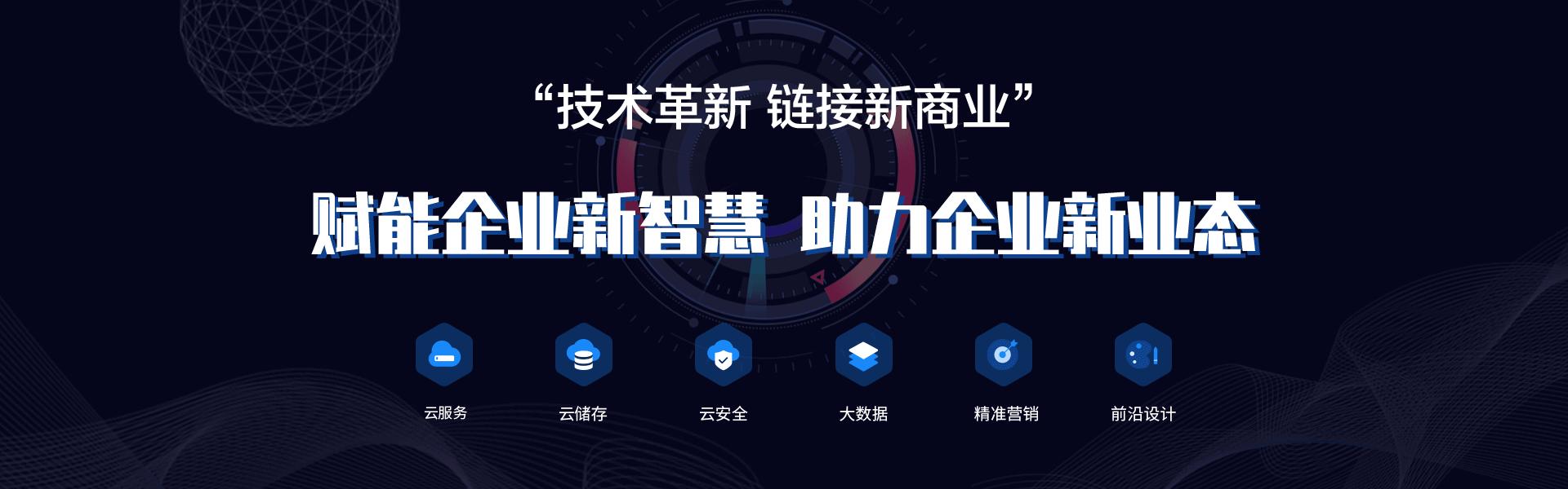 广州红匣子信息技术有限公司
