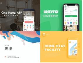 广州APP开发公司谈民宿APP开发的功能必备