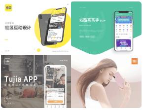 广州APP开发对企业发展的优势