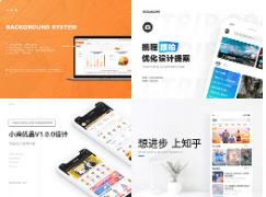 怎么选择靠谱的广州APP开发公司?