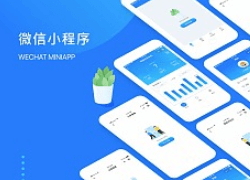 广州小程序开发什么功能受欢迎?