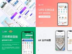 广州同城APP开发需要具备哪些功能?