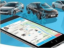 共享洗车app的需要哪些具体功能?