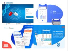 广州app开发医疗APP开发的解决方案如何?