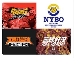 篮球运动app开发需要有哪些功能?