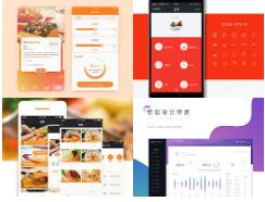 餐饮App开发需要具备哪些功能?