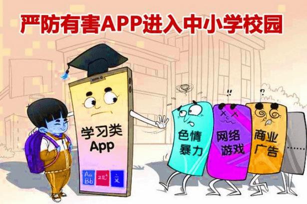 校园生活服务APP开发的盈利模式是什么?