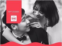 婚庆APP开发的注意事项