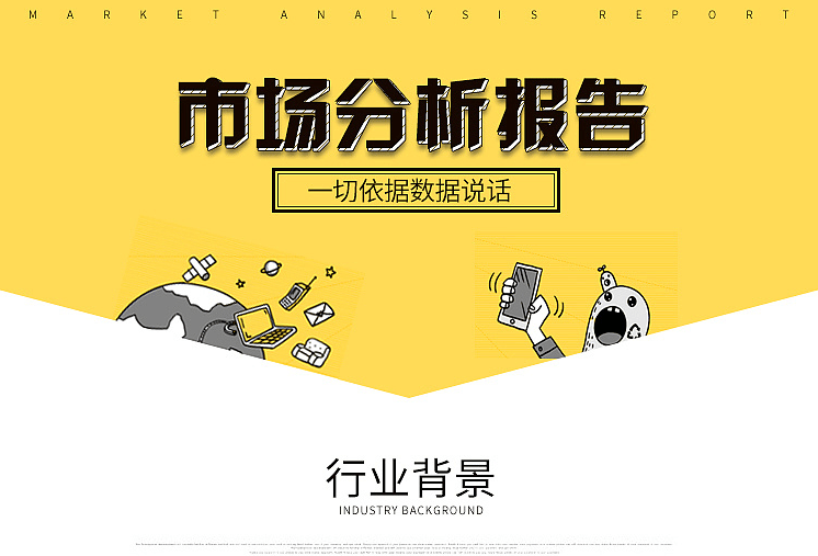 广州APP开发步骤
