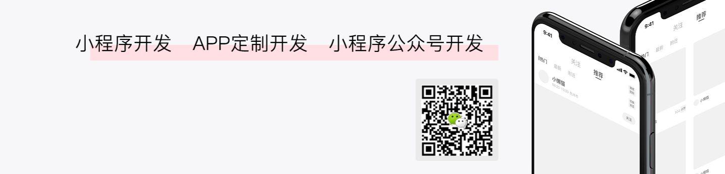 广州红匣子科技