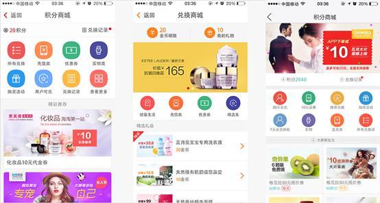 香水商城app开发.png