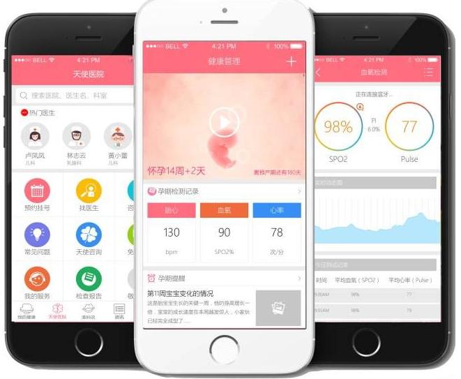 广州开发母婴APP有哪些优势?能带来哪些效果