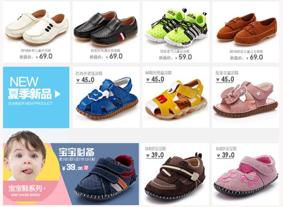 广州儿童定位鞋APP开发能带哪些价值?让儿童安全出行