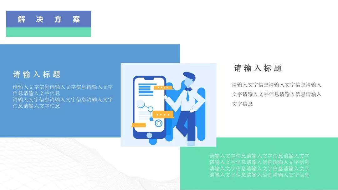 广州APP开发解决方案.png