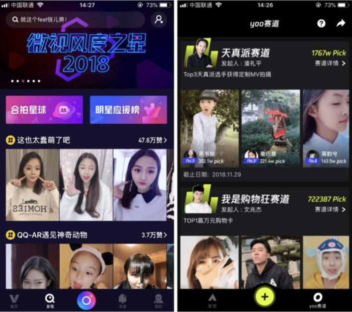 广州短视频APP开发三大要素-找哪家好?
