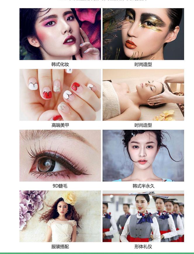 广州上门化妆小程序开发需要多少钱?有哪些服务项目呢