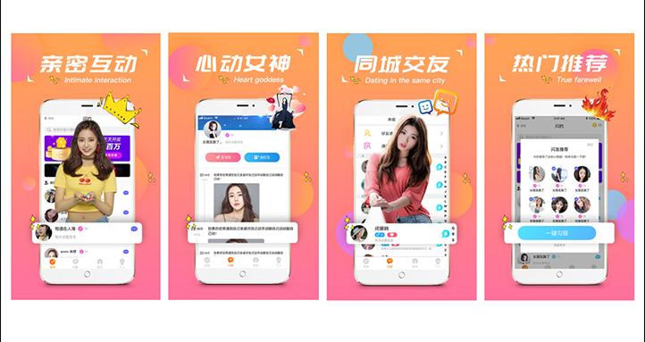 在线交友app开发,同城交友约会app开发