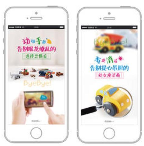 广州开发儿童玩具APP有什么好处呢?有哪些功能