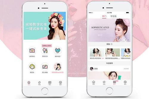 美妆视频app开发
