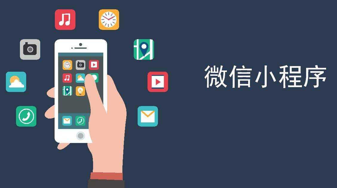 广州小程序.png