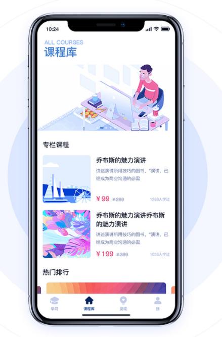 「广州」在线教育APP开发_一对一教育APP开发功能方案