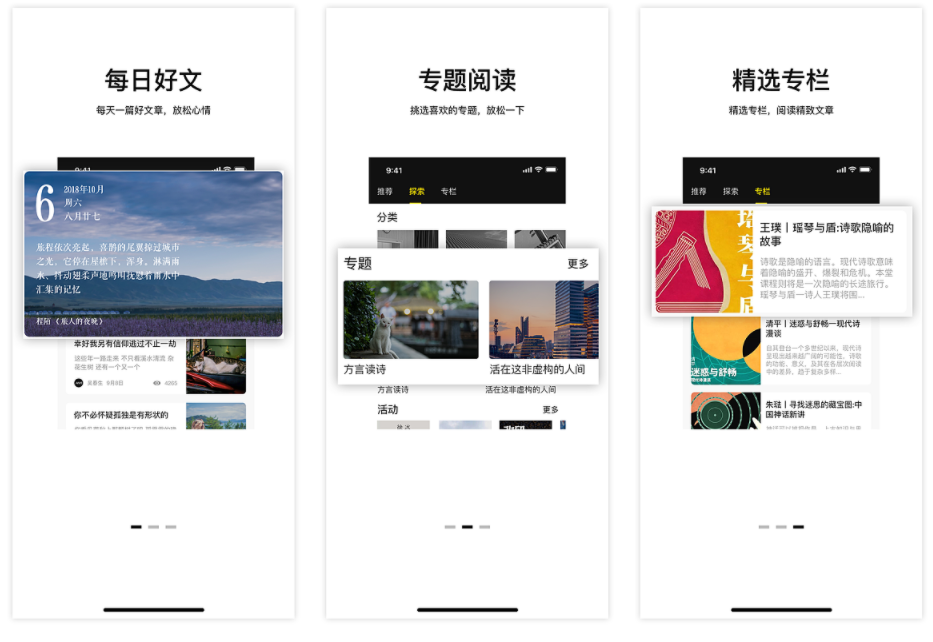 东莞app开发公司排行榜-东莞app开发公司哪家好