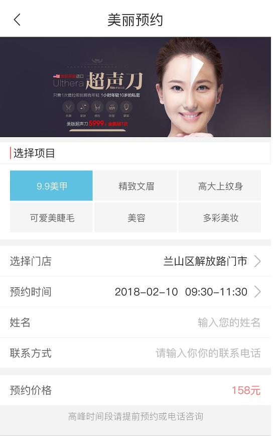 「 广州 」美容门店小程序开发需要多少钱 - 有哪些功能