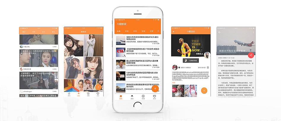 北京app开发公司排行榜-北京app开发公司前十名-北京app开发公司有哪些