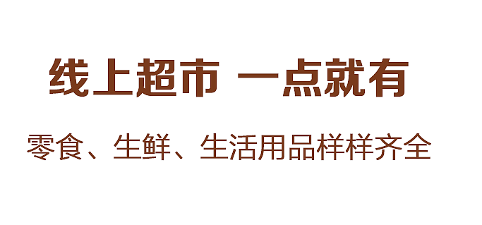 「 广州 」在线超市APP开发需要多少钱?有哪些开发功能方案