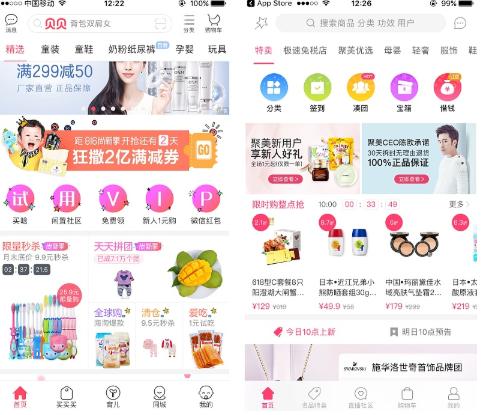 广州电商APP开发-电商app开发成本-流程