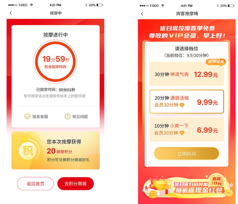 休闲娱乐app开发背景-休闲娱乐app开发方案-开发休闲娱乐app需要多少钱