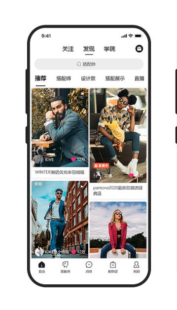 服装电商app开发-服装商城app开发好处+功能+便利点