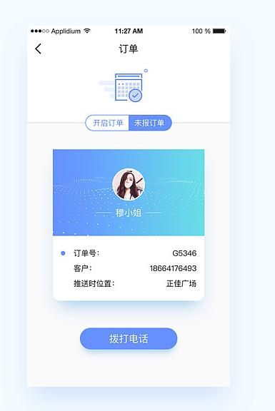 广州代驾APP开发功能解决方案-代驾app开发费用-同城代驾app开发需要多少钱