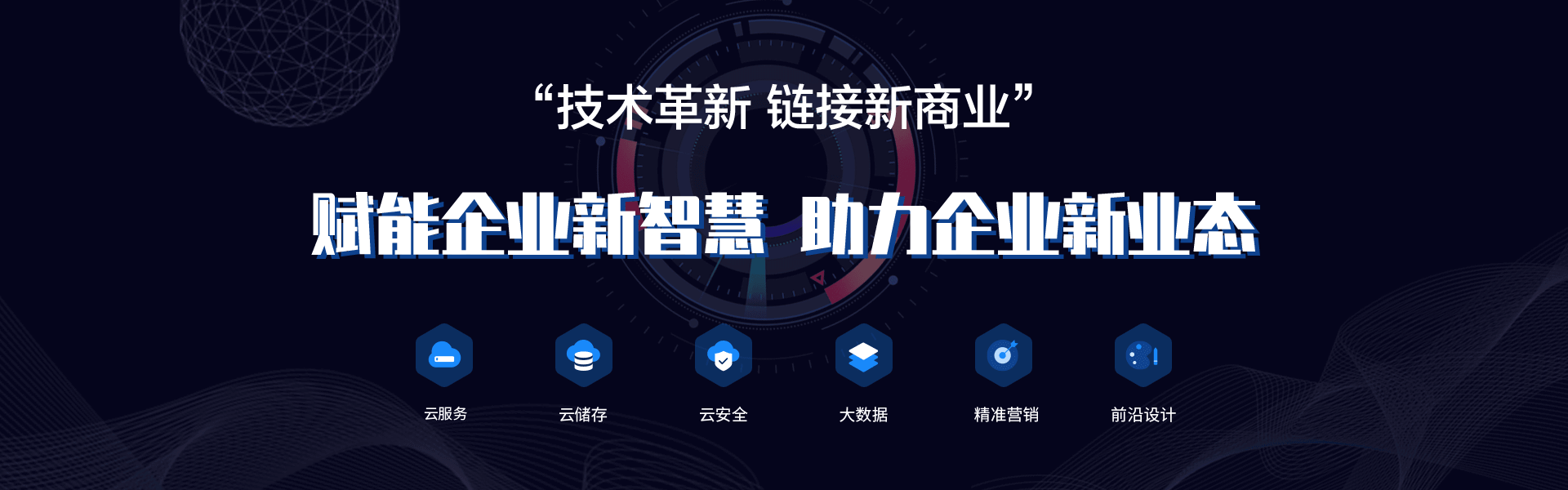 广州app开发公司排名