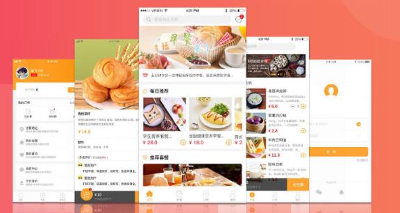 广州早餐APP开发-广州早餐配送APP开发