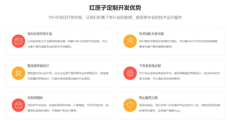 广州物联网app开发公司「哪家好」
