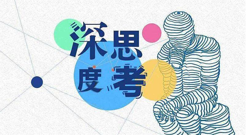 广州定制app开发