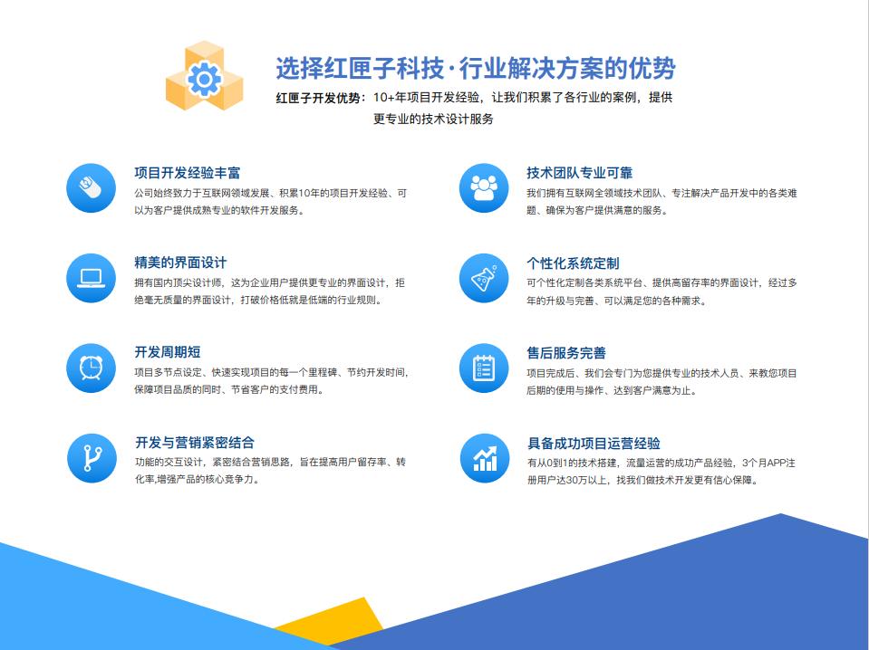 只有适合投资者的广州小程序定制开发公司才有存在的意义