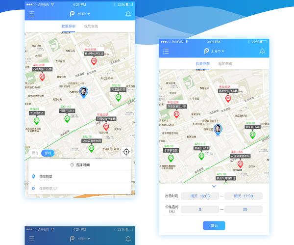 共享停车位app开发有效解决停车困难