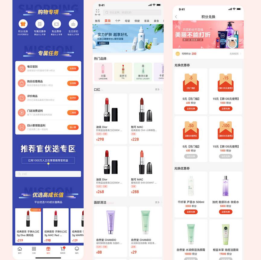 电商app开发需要多少钱_价格受到什么影响