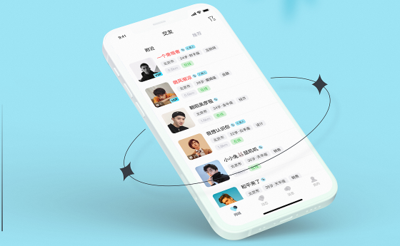 同城社交APP软件开发实现同城交友聊天
