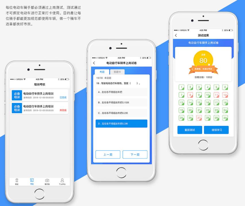 同城配送APP开发能为餐饮_快递_生鲜行业提供便捷