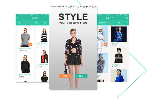 服装商城APP开发为女装_男装_童装提供新的市场