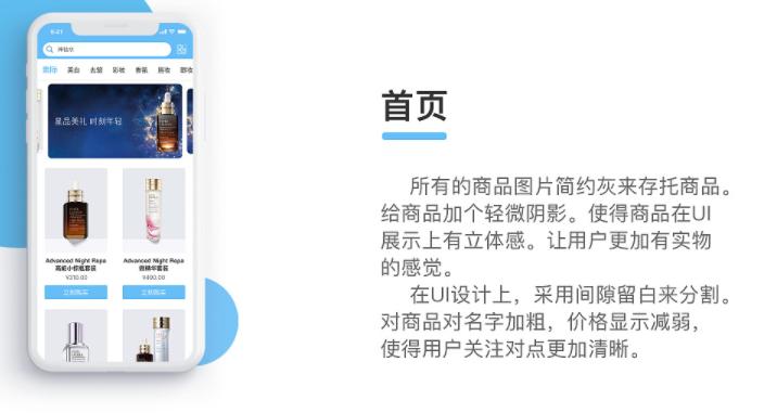 广州电商APP软件开发利用电商管理平台分析数据