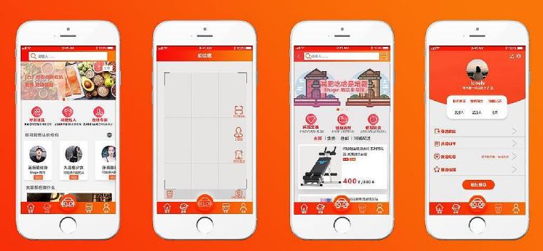 减肥运动app开发如何制定运动计划